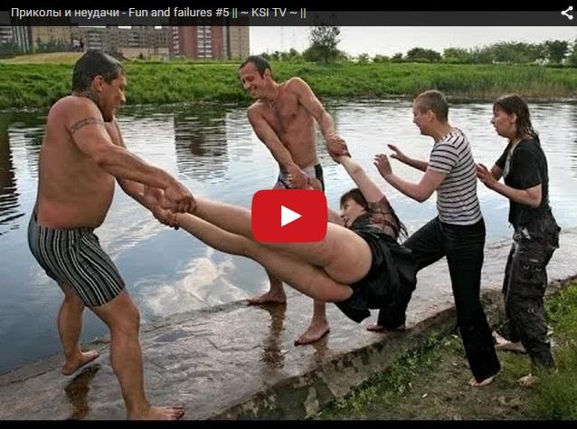 Лучшие прикольные моменты на видео 2015 года