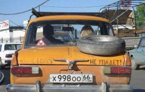Прикольные картинки про авто. Лучшие приколы