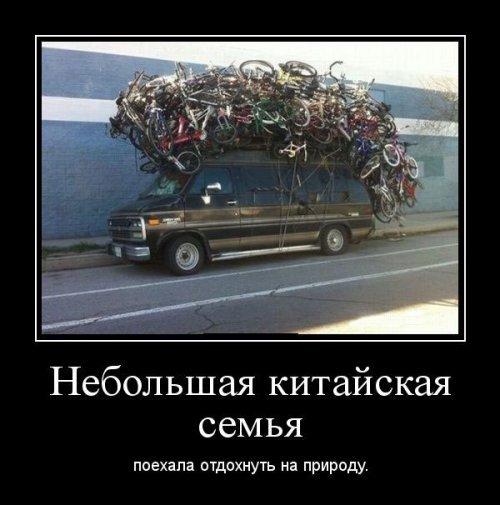 http://xaxa-net.ru/uploads/posts/2015-08/1439127684_2-prikolnye-demotivatory_xaxa-net.ru.jpg