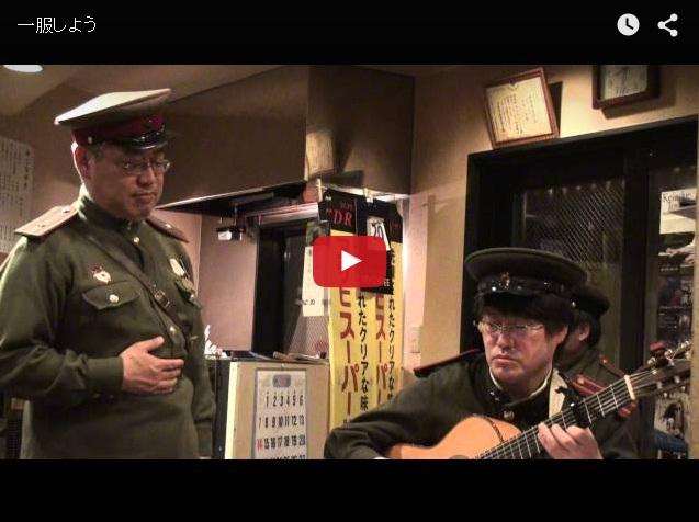Японцы поют русские песни