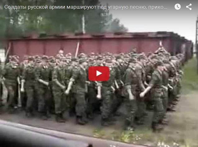 Армейские приколы. Солдаты маршируют под матерную песню