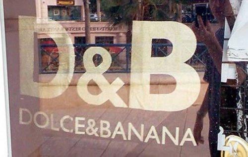Параллельная вселенная мировых брендов. Смешные надписи