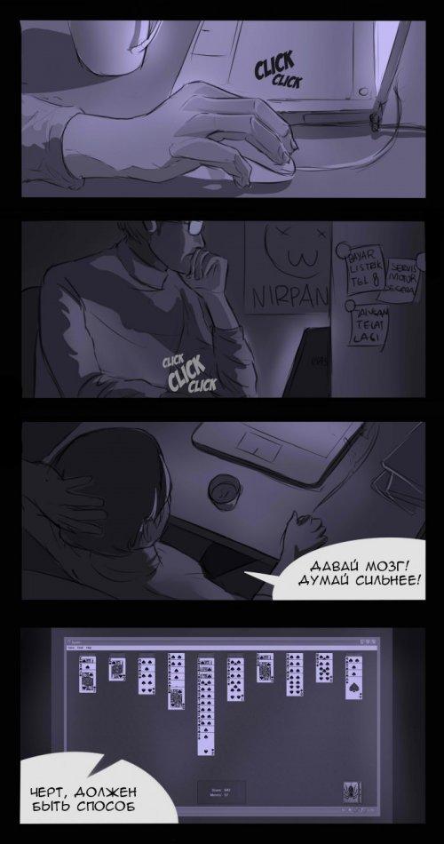 Комиксы для любого настроения