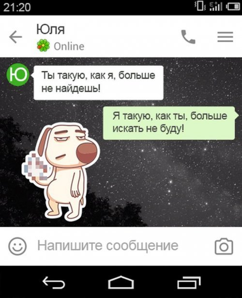 Смешные СМС с неожиданной концовкой. Картинка дня