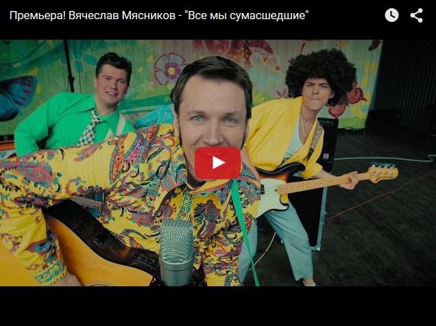 Наш ответ Верке Сердючке от Уральских пельменей