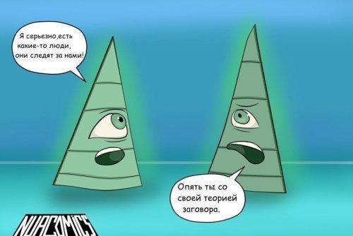 Комиксы про параллельную вселенную. Свежие приколы