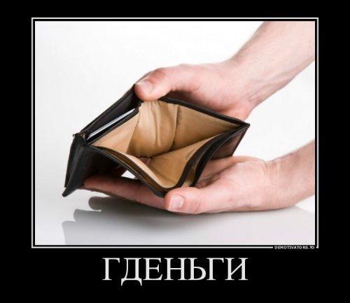 Новая подборка русских демотиваторов