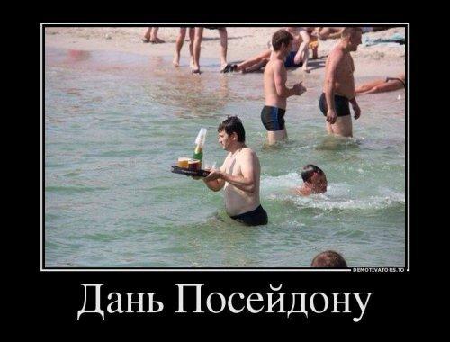 Демотиваторы для русской души