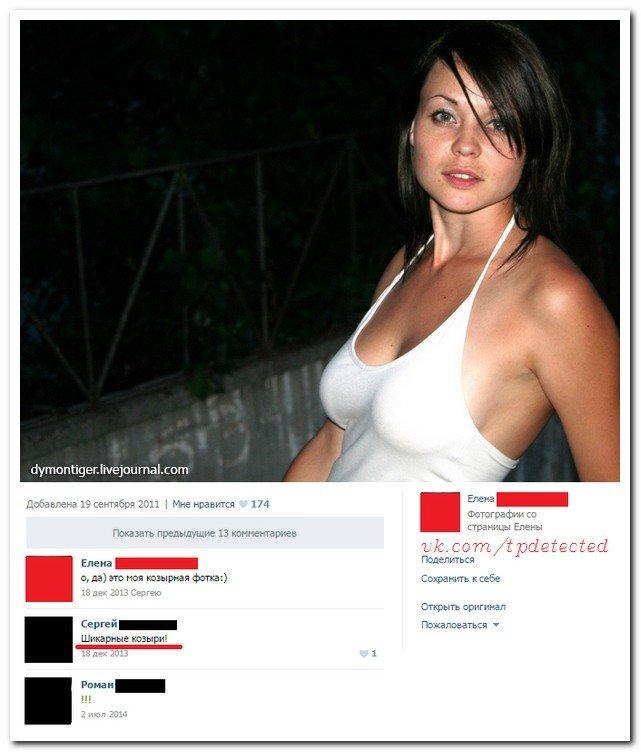 Комменты из социальных сетей. Смешные картинки с надписями