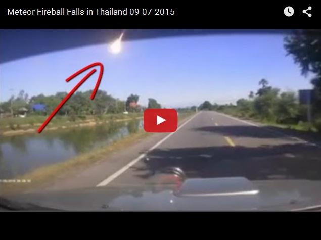 Видео падения метеорита в Тайланде
