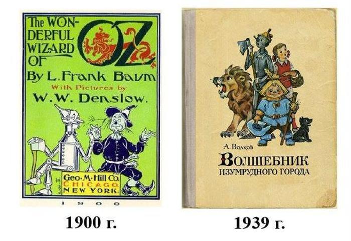 Прототипы продукции СССР. Интересные картинки