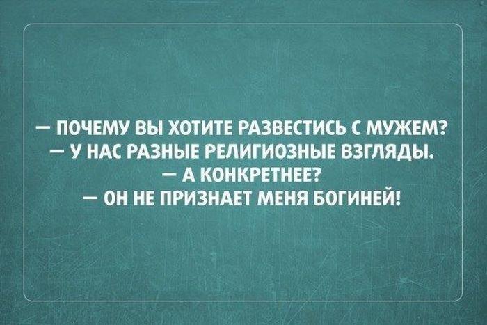 Картинки с надписями. Добавила: gonsharova-eg. + −. Добавил: александр ( lesst). + −. Добавил: александр (lesst). + −. Добавил: александр (lesst). + −.