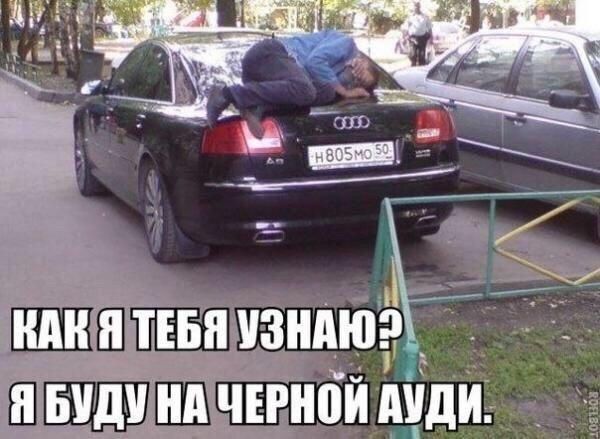 Свежие автоприколы. Картинки про авто