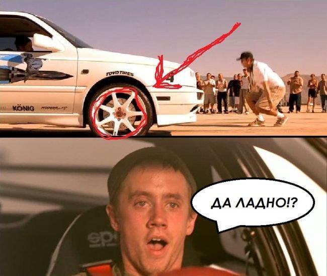 Автомобильный юмор в картинках. Лучшая подборка