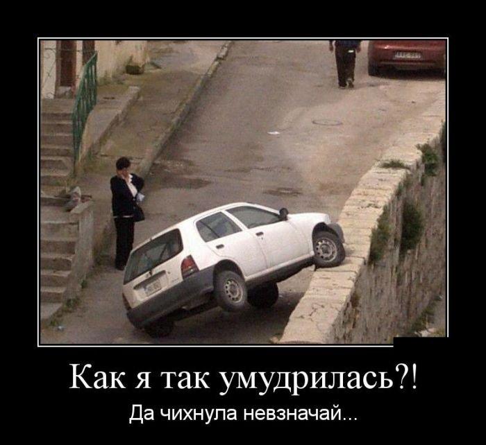 Подборка русских демотиваторов. Смешные картинки