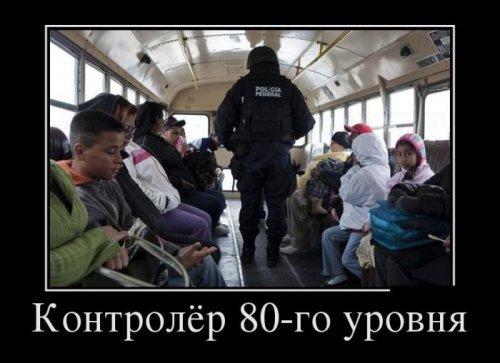 Русские демотиваторы. Подборка весёлых картинок