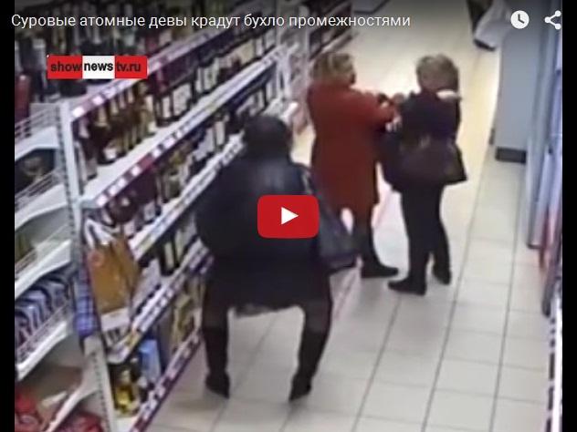 Интересный способ украсть выпивку в супермаркете