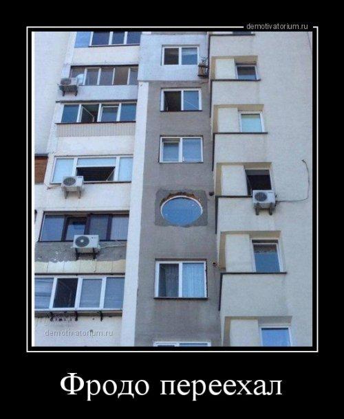 Подборка демотиваторов про жизнь. Смешные картинки