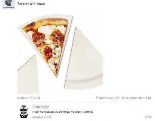 Смешные комментарии из соцсетей. Прикольные переписки