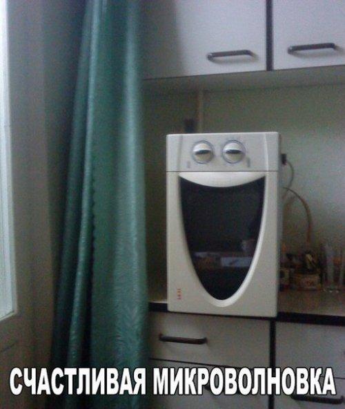 Мемы для улётного настроения! Картинки с надписями