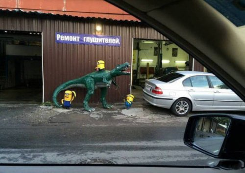 Тем временем в России... Смешные фотки