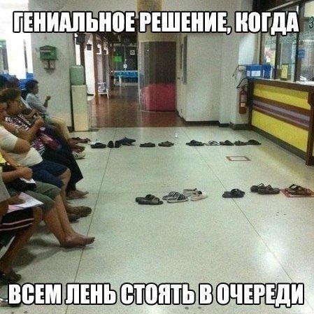 Смешные картинки про ленивых людей