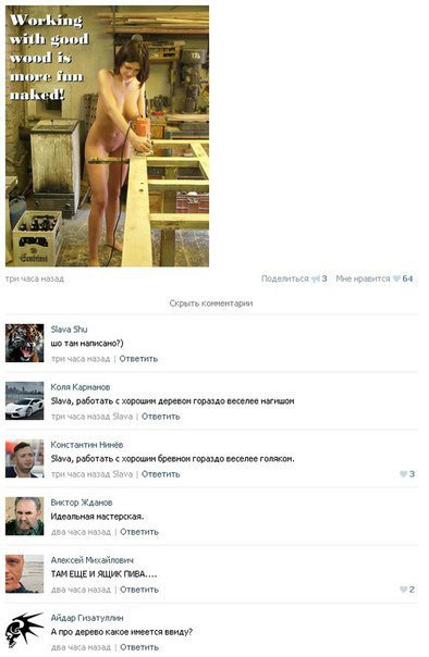 Забавные картинки из социальных сетей. Комментарии и переписки