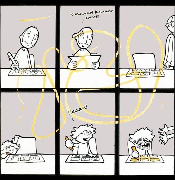 Новые комиксы-приколы для настроения. Свежая подборка