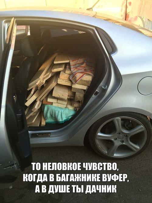 Забавная подборка картинок про авто. Свежие автоприколы