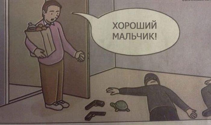 Комиксы. Свежая подборка