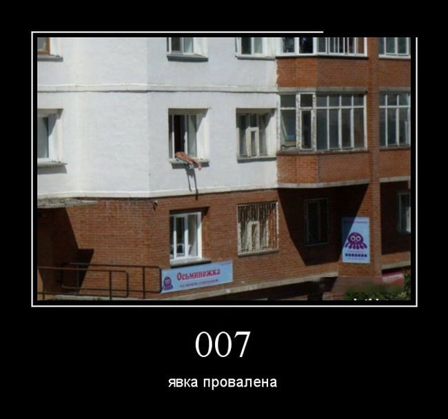 Подборка русских демотиваторов. Свежие приколы