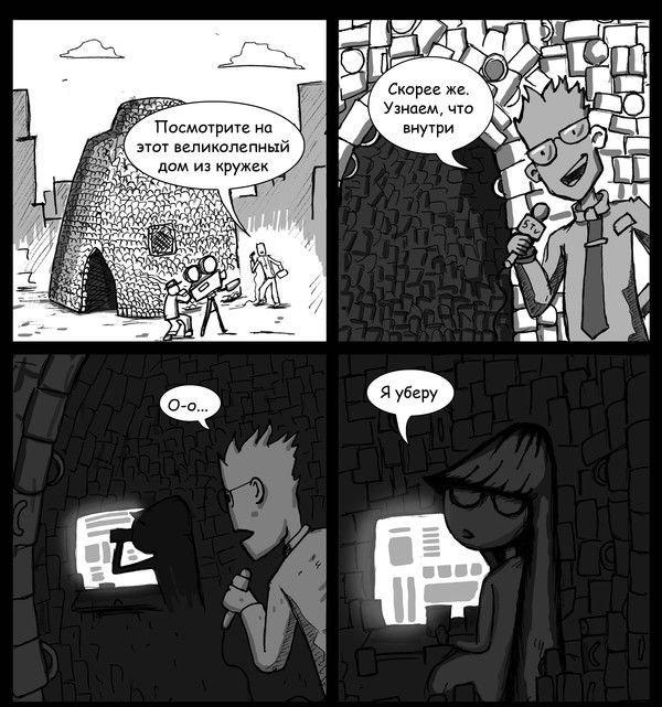Убойные комиксы и забавные фотографии