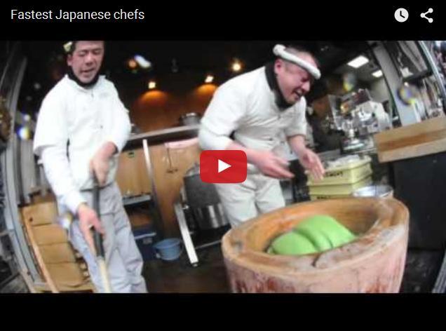 Ржака. Как японские повара толкут рис