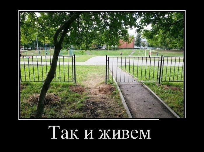Русские демотиваторы. Прикольные демотиваторы про Россию