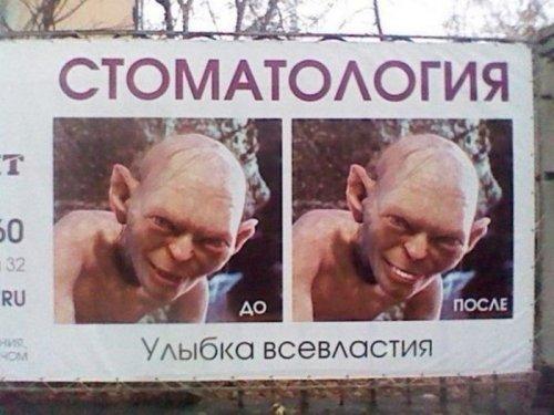 Смешные объявления и надписи. Рекламные приколы