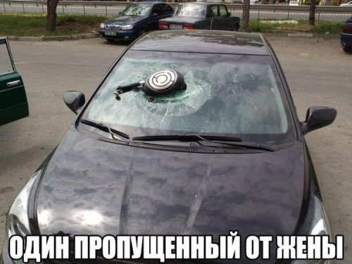 Картинки про авто. Свежие автомобильные приколы