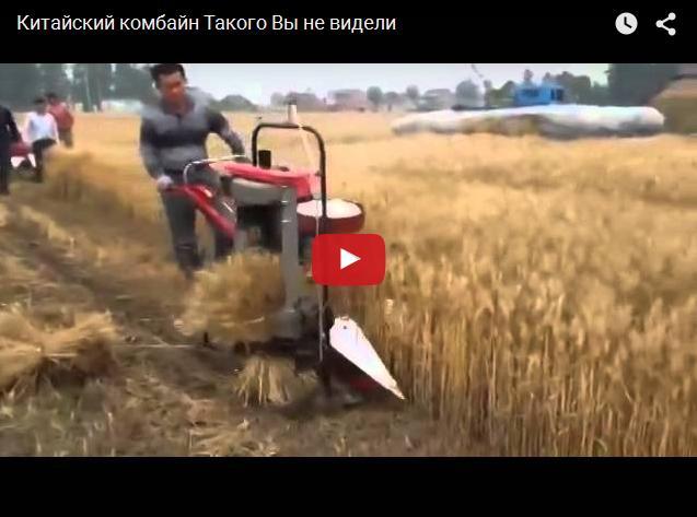 Китайский комбайн для уборки пшеницы