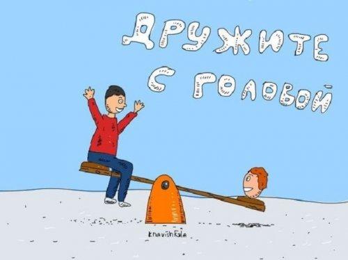 Игра слов в карикатурах. Автор: Игорь Калашников