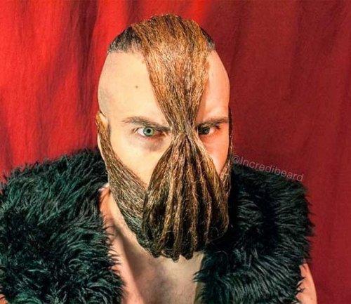 Парень с крутой бородой. Смешные картинки