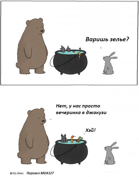 Новые комиксы. Октябрьские приколы