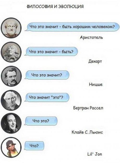 Старые и современные привычки людей. Картинки с надписями