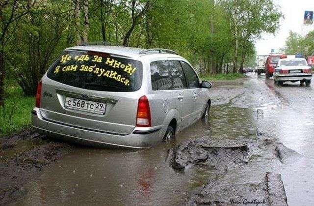 Смешные надписи на машинах. Картинки про авто