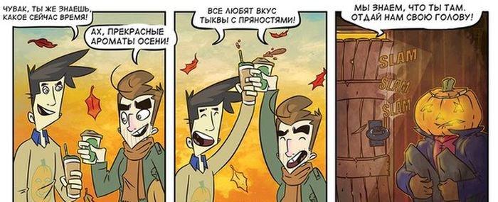Забавная подборка убойных комиксов