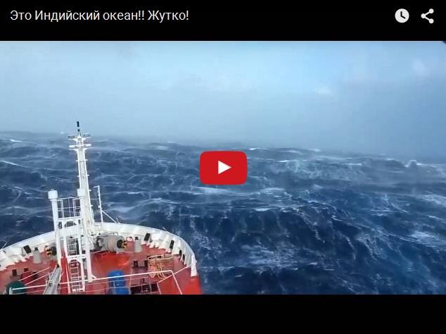 Корабль идет во время шторма в океане