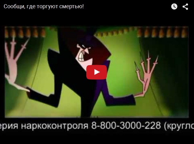 Буратино-наркоман. Прикольное видео про Буратино от Пермского ФСКН