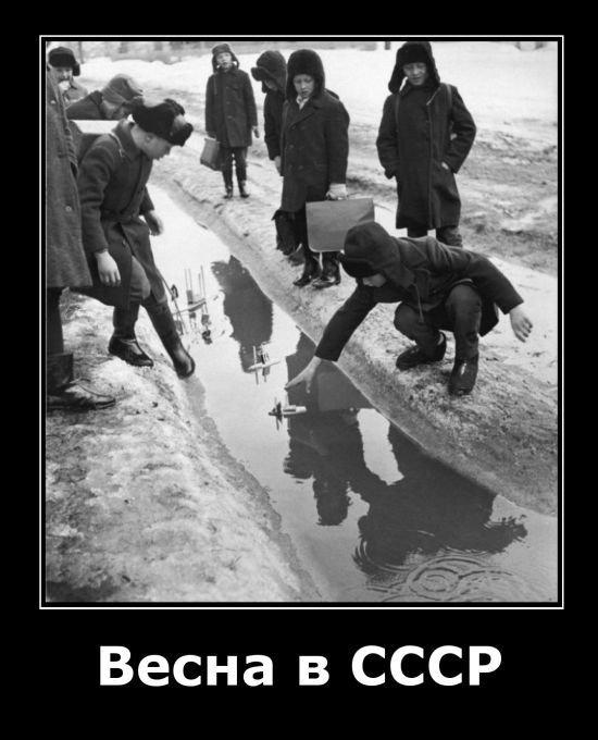 Забавные русские демотиваторы