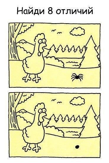 Новые комиксы для хорошего настроения. Свежие приколы