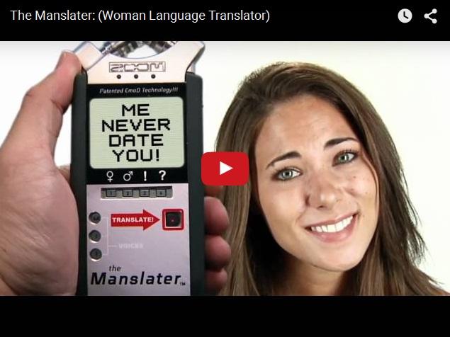 Специально для мужчин - переводчик с женского языка