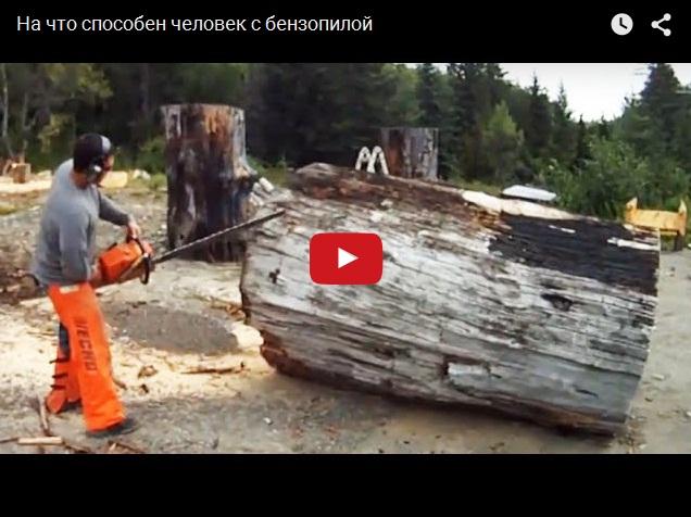 Деревянная скульптура, вырезанная бензопилой