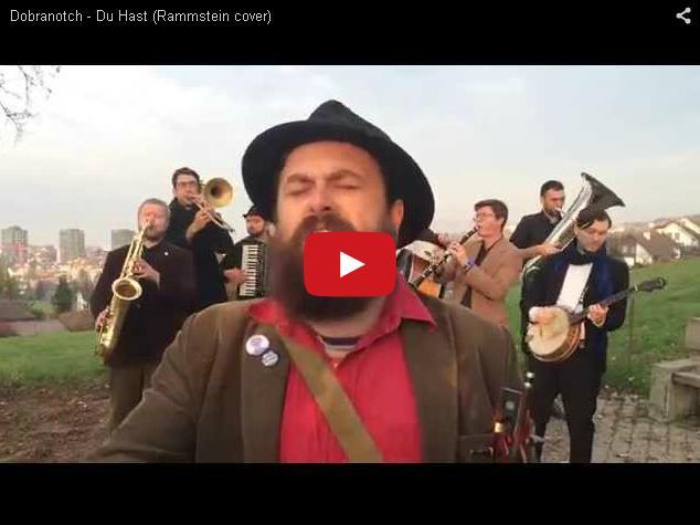 Песня  «Du Hast» Rammstein на еврейский лад